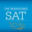 New_SAT_2016